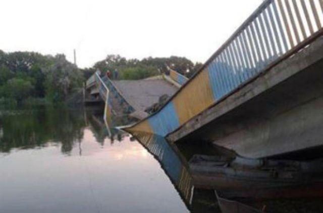Подорван мост в Харцызске