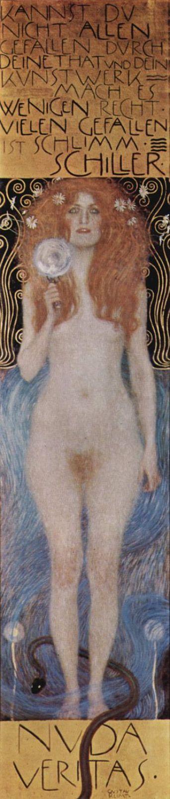 Общественность возопила еще раз, когда Климт написал картину «Обнаженная женщина». В зеркале истины, которое держит героиня полотна – цитата из Шиллера: ««Если ты не можешь твоими делами и твоим искусством понравиться всем, понравься немногим. Нравиться многим — зло».
