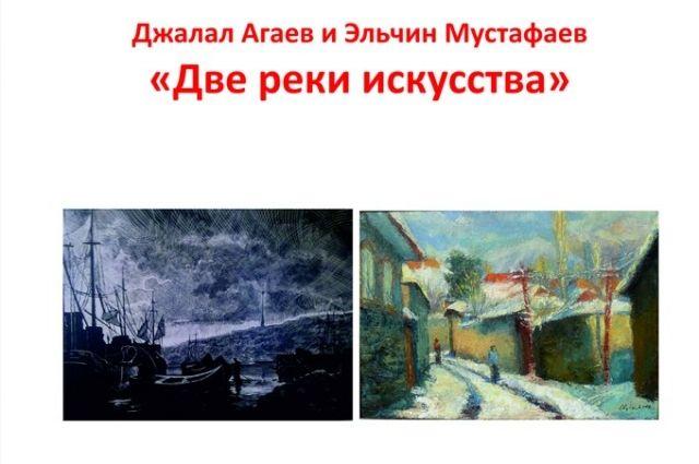 Выставка художников откроется 15 июля.