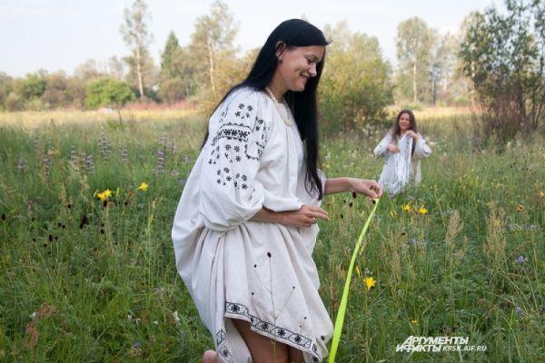 Обряд «Сбор росы».