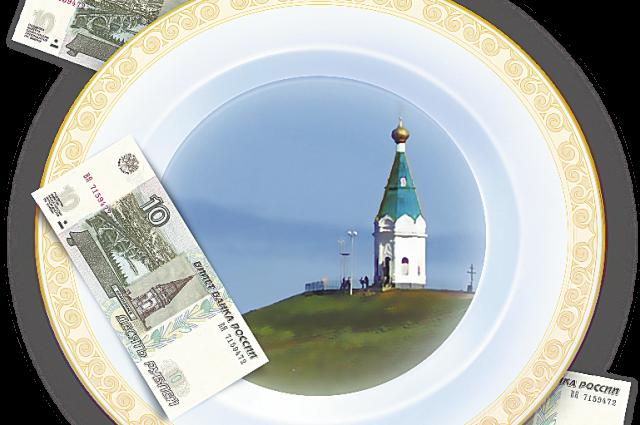 рубля - прожиточный минимум для работающих.