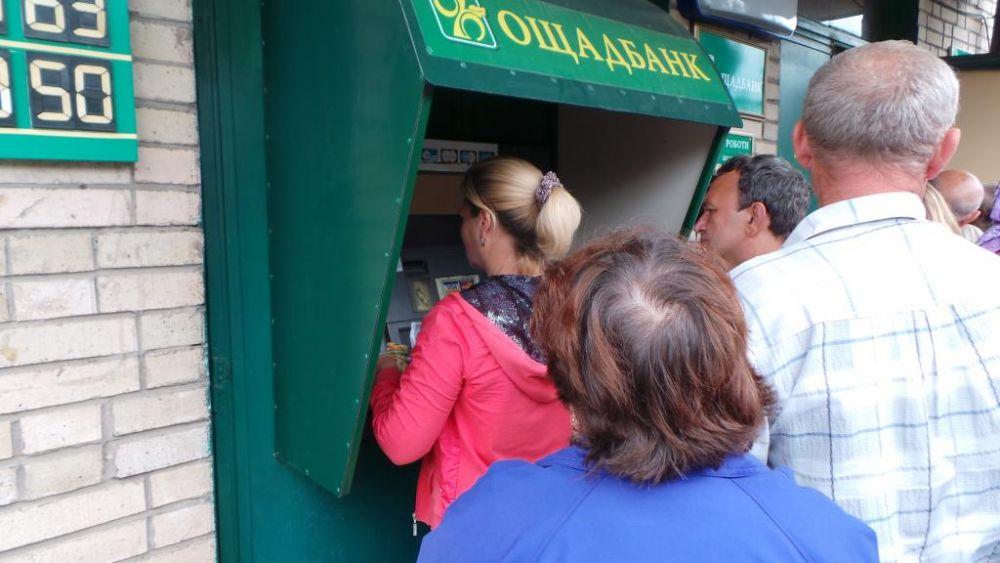 Очереди к банкоматам