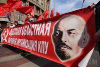 Шествие коммунистов в Одессе