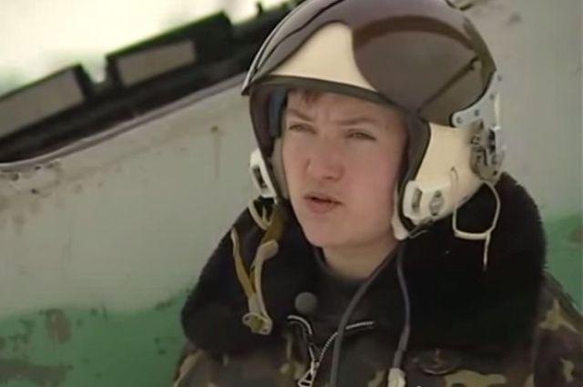 Надежда Савченко - украинская летчица