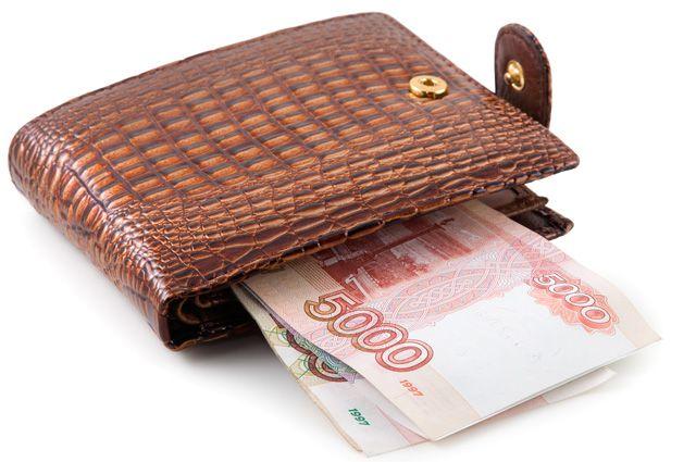 У местного жителя украли кошелёк с деньгами.