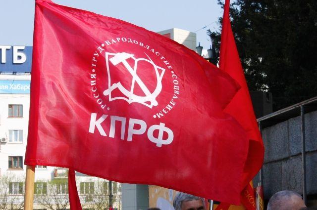 Свердловские коммунисты собираются почтить память цареубийцы