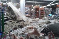 Супермаркет, Луганск