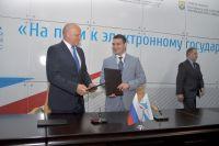 Подписание соглашения стало центральным событием конгресса.