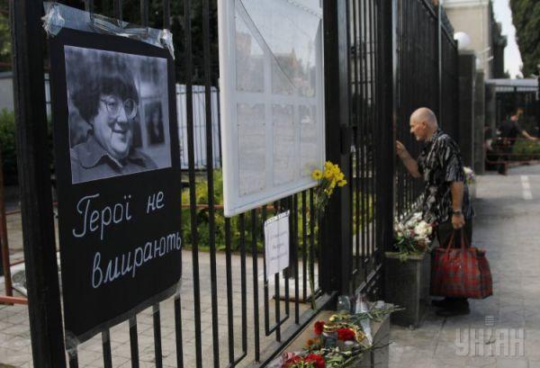 Киевляне выразили соболезнования в связи с гибелью людей в Московском метрополитене