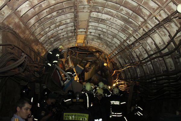 Параллельно проходила эвакуация станции «Славянский бульвар».