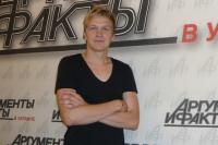 Игорь Грохоцкий