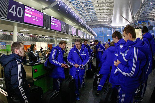 ФК «Динамо» Киев