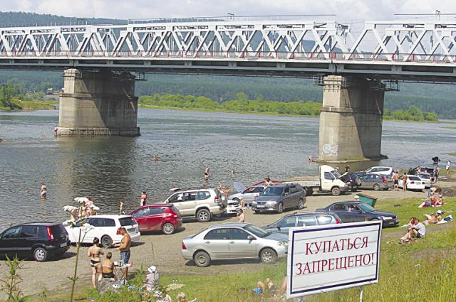 Город стоит на берегу великой реки, но купаться в ней нельзя.