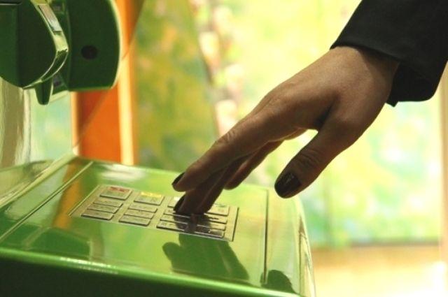 Жители Салехарда оплачивают кредиты других банков в Сбербанке