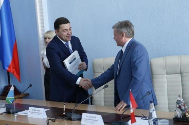 Свердловская область и Севастополь будут «дружить домами»
