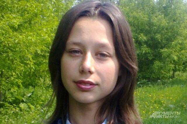 Диана Одинцова.