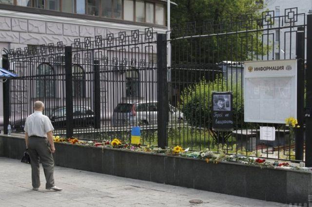 У здания посольства РФ в Киеве