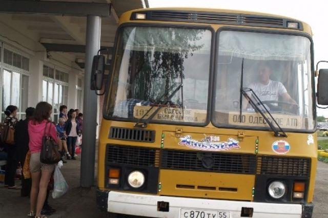 Рейсовые автобусы в Одесском уходят с обновленной автостанции.