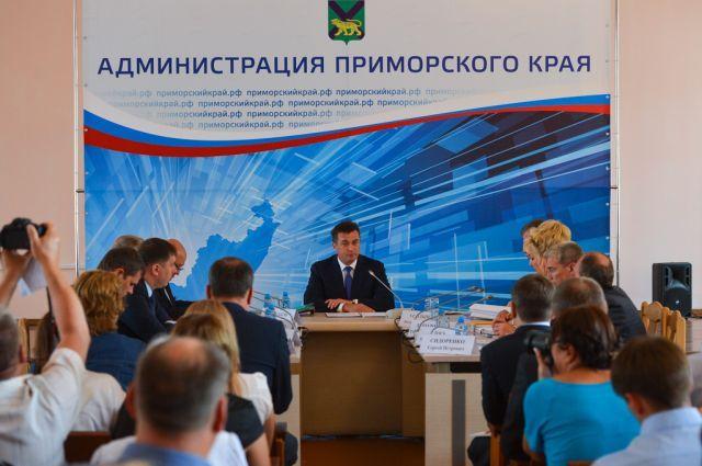 Заседание Администрации Приморья