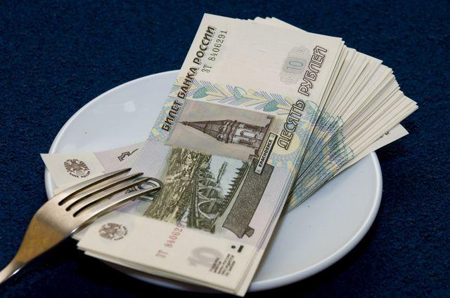 Средний Урал получит 600 миллионов рублей на зарплаты бюджетникам