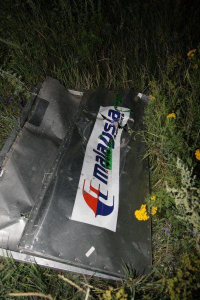 Самолет принадлежал компании Malaysia Airlines