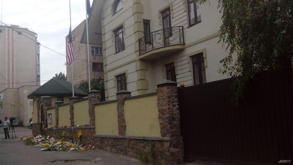 Посольство Малайзии, Киев
