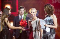 ОМКФ, церемония награждения