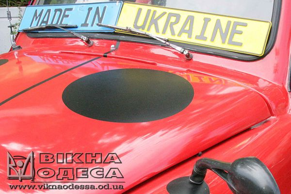 Слет «Запорожцев» в Одессе