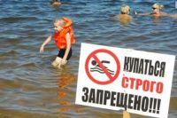 Любители поплавать продолжают игнорировать запрещающие знаки.