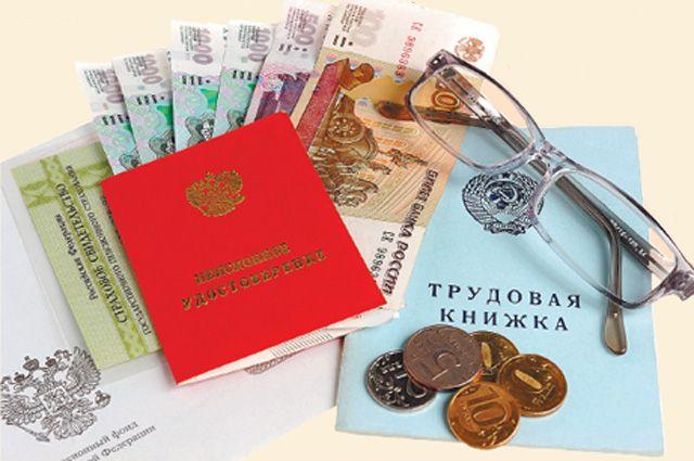 НПФ Сбербанка выплатил клиентам Западной Сибири более 10,8 млн рублей