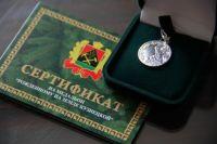 Изготовлен медальон из серебра высшей пробы.