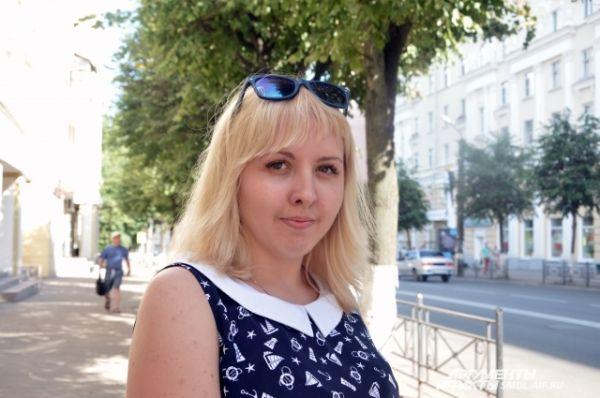 Дарья  Якушенкова, студентка: «В прошлом году я отдыхала в Крыму, мне очень понравилось, там и инфраструктура развита, и море чистое. А в этом году провести свой отдых хочу или опять в Крыму, или в Абхазии. Еще пока не решила, куда точно поеду».