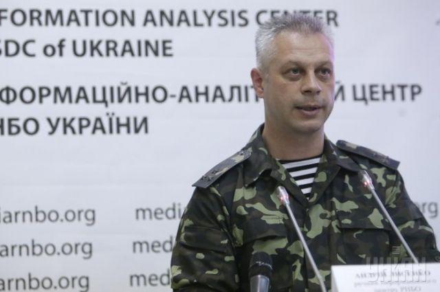 Андрей Лысенко, спикер информационного центра СНБО