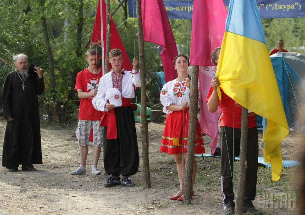 Участники всеукраинского сбора «Джура-2014: Хортица»