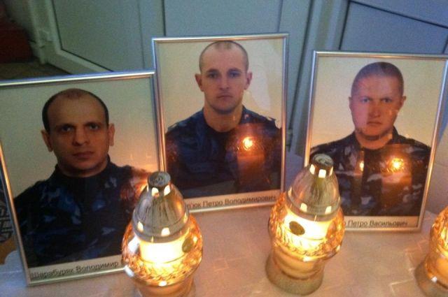 Погибшие военные