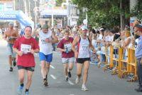 В марафоне может принять участие любой желающий.