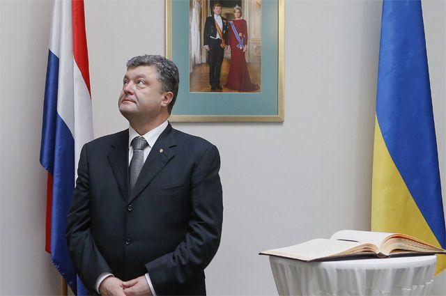 Петр Порошенко посетил Посольство Голландии в Киеве.