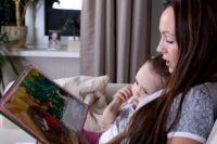 Защитить от насилия в семье помогут в социальных службах.