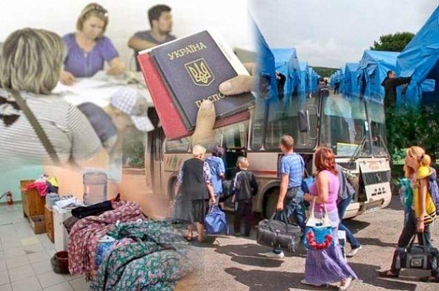 И украинским беженцам и россиянам надо набраться терпения