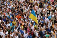 Марш единства во Львове