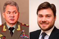 Шойгу и Малофеев