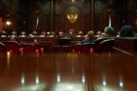 Судьи Конституционного Суда РФ на заседании.