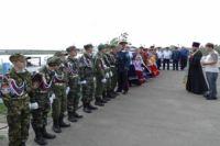 Экспедиция «Знамя Ермака» стартовала в Омске.