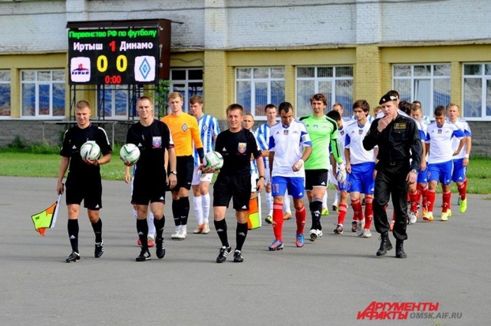 Матч между ФК «Иртыш» и ФК «Динамо».