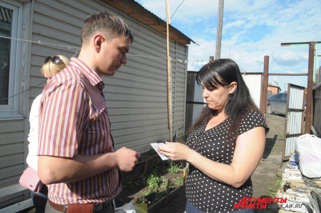Омская область готова принимать переселенцев из Украины.
