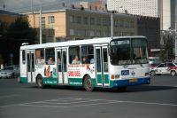 Проезд на автобусах будет осуществляться за безналичный расчёт