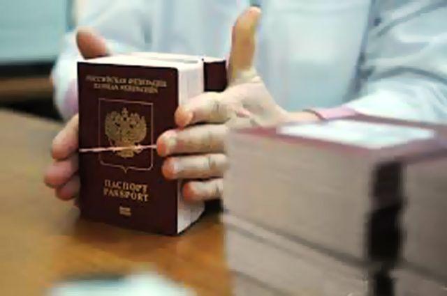 Сейчас паспорта делают в Крыму за месяц