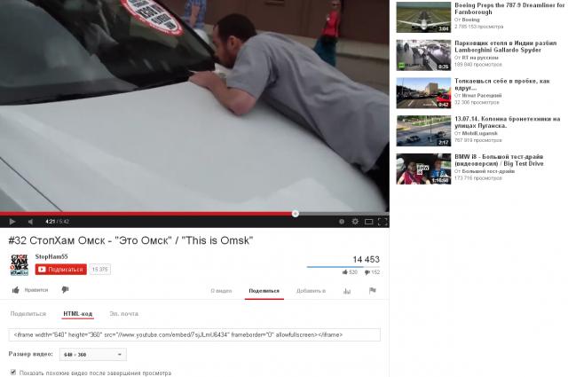 Мужчина забрался на капот машины.
