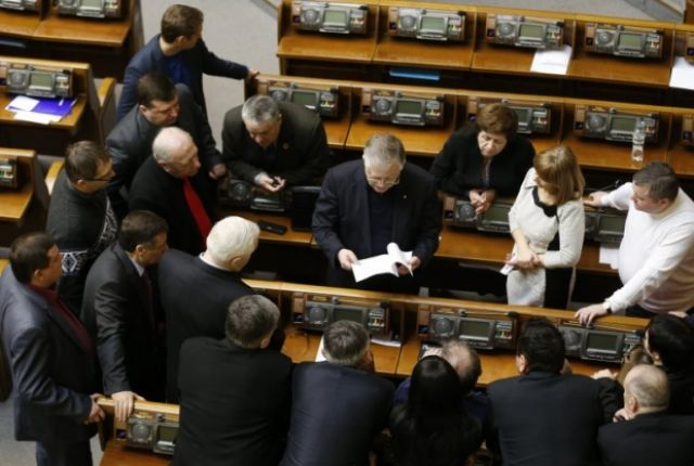 Верховная Рада, блок КПУ