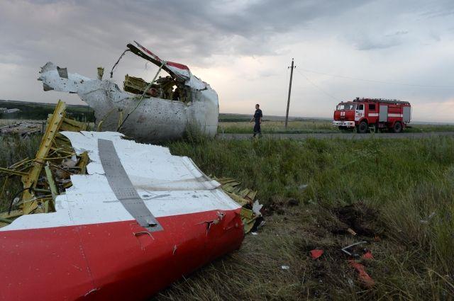 Место падения сбитого лайнера